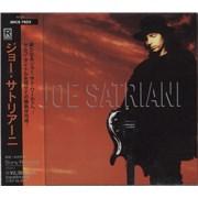 Click here for more info about 'Joe Satriani - Joe Satriani'