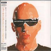Click here for more info about 'Joe Satriani - Super Colossal'