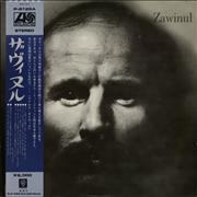 Click here for more info about 'Joe Zawinul - Zawinul'
