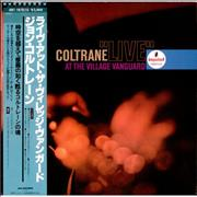 Click here for more info about ''Live' At The Village Vanguard'