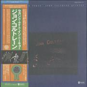 Click here for more info about 'John Coltrane - Second Night In Tokyo + Obi'