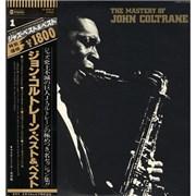 Pictures Of John Coltrane John Coltrane Photograph John