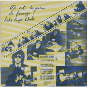 John Cooper Clarke Ou Est La Maison De Fromage? UK vinyl LP