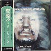John Entwistle Smash Your Head Against The Wall Japan vinyl LP