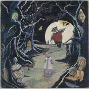 John Entwistle Whistle Rymes - VG UK vinyl LP