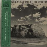 Click here for more info about 'John Lee Hooker - The Best Of'