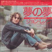 Click here for more info about 'John Lennon - #9 Dream'