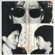 Click here for more info about 'John Lennon - Every Man Has A Woman Who Loves Him'