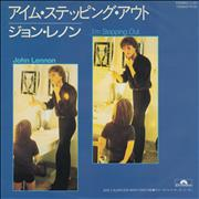 Click here for more info about 'John Lennon - I'm Stepping Out'
