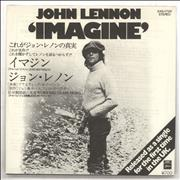 Click here for more info about 'John Lennon - Imagine - 3rd Issue'