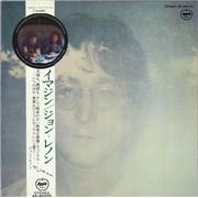 Click here for more info about 'John Lennon - Imagine - Black Vinyl - Complete - ¥2,200'