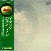 Click here for more info about 'John Lennon - Imagine - Complete'