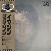 John Lennon Imagine - Quadraphonic - Complete Japan vinyl LP