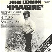 Click here for more info about 'John Lennon - Imagine - Working Class Hero Issue'