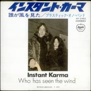 Click here for more info about 'John Lennon - Instant Karma - ¥400'