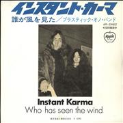 Click here for more info about 'John Lennon - Instant Karma - Red vinyl'