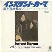 Click here for more info about 'John Lennon - Instant Karma'