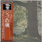 John Lennon John Lennon / Plastic Ono Band + Obi Japan vinyl LP