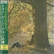 John Lennon John Lennon / Plastic Ono Band Japan CD album Promo