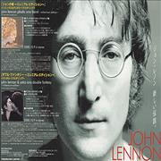 Click here for more info about 'John Lennon - John Lennon'