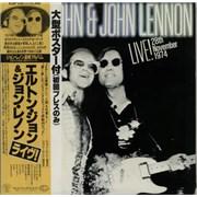 John Lennon Live! 28th November 1974 + Poster + Obi Japan vinyl LP