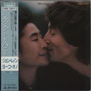 Click here for more info about 'John Lennon - Milk And Honey + Obi'