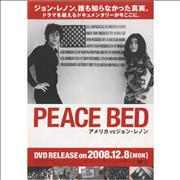 Click here for more info about 'Peace Bed'