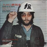 Click here for more info about 'John Lennon - Power To The People - 2nd Issue'