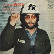 "John Lennon Power To The People Japan 7"" vinyl"