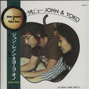 Click here for more info about 'John Lennon - Special Interview - Sept. 2, 1971 New York - Clear Vinyl'