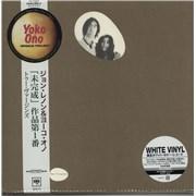 John Lennon Unfinished Music No. 1: Two Virgins - White Vinyl Japan vinyl LP