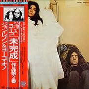 Click here for more info about 'John Lennon - Unfinished Music No.2: Life With The Lions + Obi'