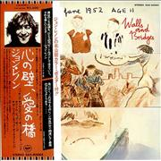 Click here for more info about 'John Lennon - Walls And Bridges - Complete'