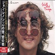 John Lennon Walls And Bridges Japan CD album