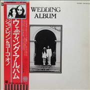 John Lennon Wedding Album - Complete + Obi - EX Japan vinyl box set