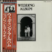 Click here for more info about 'John Lennon - Wedding Album - Complete + Obi'