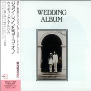 John Lennon Wedding Album Japan CD album