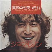 Click here for more info about 'John Lennon - Whatever Gets You Thru The Night'