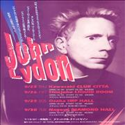 Click here for more info about 'John Lydon - Psycho Path's Japan Tour 1997 - Pair Of Handbills'