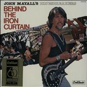 Click here for more info about 'John Mayall - Behind The Iron Curtain - Sealed'