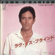 Click here for more info about 'John O'Banion - Love Is Blind - White label + Insert'
