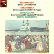 Click here for more info about 'John Ogdon - Glasounov Piano Concerto No. 1 - Factory Sample - Quad'