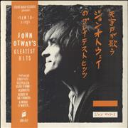Click here for more info about 'John Otway - John Otway's Gleatest Hits'