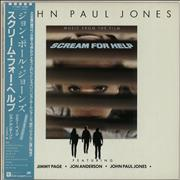 Click here for more info about 'John Paul Jones - Scream For Help - White Label + Obi'