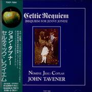 Click here for more info about 'John Tavener - Celtic Requiem'