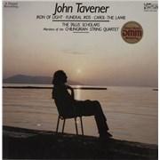John Tavener Ikon Of Light / Funeral Ikos / Carol: The Lamb UK vinyl LP