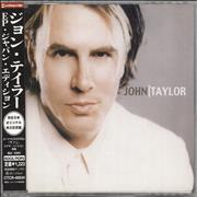 Click here for more info about 'John Taylor - EP - Japan Edition'