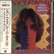 Click here for more info about 'John Wesley Harding - The Name Above The Title'