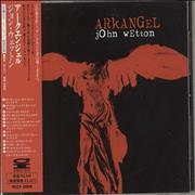 Click here for more info about 'John Wetton - Arkangel'