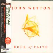 Click here for more info about 'John Wetton - Rock Of Faith'
